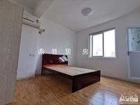 出租清河嘉园A区45平米800元/月住宅