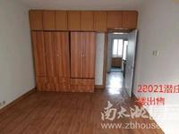 28021:潜庄公寓车上1楼良装一室一大厅出售