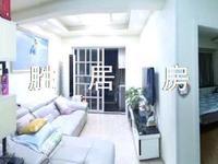 出售:亿丰怡家公馆高层三室一厅75平,精装修,90万