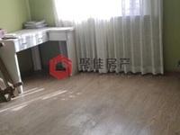 出售泰和家园2室2厅1卫75平米115.8万住宅