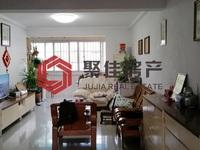 出售龙溪苑3室2厅1卫109平米142万住宅