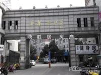 出售明都锦绣苑34.5平米33万住宅公寓