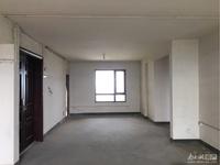 西西那堤 毛坯4房 4开朝南 大平层 满两年 景观房 单价8000多
