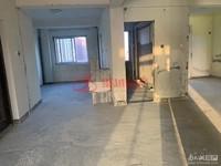 东方明珠 全新无装 三室两厅 户型好视野开阔,河景房