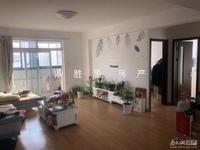 出售祥和花园3室2厅2卫136平米198万住宅