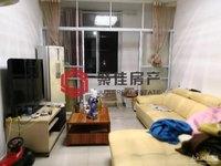 余家漾101平方三室两厅中等装修 带10平方露台 满两年