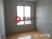出售仁北家园2室1厅1卫64平米75.8万住宅