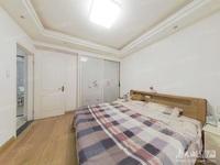 出售 星汇二期 两室两厅 精装修 位置好 前面排位 阳光无遮挡 满2 年