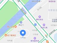 马军巷临街店面 业主直接出租