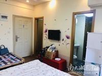 拇指大厦 40平 单身公寓 良装1600元 家具家电齐