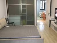 米兰花园 1室1厅 精装修 东边套 投资入户首选!