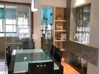 出售竹翠苑3室2厅1卫,精装修,117平米,196万住宅