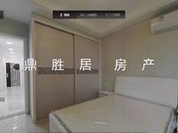 出售御湖天誉,2室2厅1卫,精装修,69平米,89万住宅