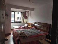 都市家园105幢301室