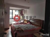 都市家园88平方三室两厅简单装修 车库18平方