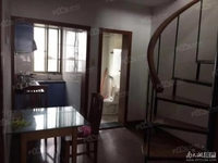 出售1488 潜庄 附小四中双学区房 5楼带阁楼 二室一厅 88万