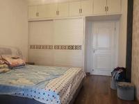 出售 西西那题 两室两厅 满两年 精装 房子干净卫生