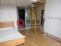 明都北楼30.8平方复式公寓 满两年