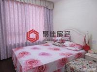 鸿泊湾89平方三室两厅居家精装修 满两年