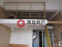 明都锦绣苑loft公寓,良装,满二年,看房方便,13325826895微信同号