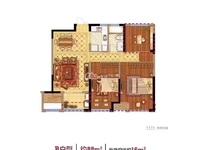 仁皇山双学区住宅,国贸仁皇7楼,88方,三房两厅一卫,毛坯,净到手114.5万