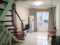日月城 84平 三室两厅 良装2300元 家电齐全