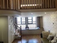 翰林世家9楼单身公寓可做2室1厅精装修54平家具家电齐全拎包入住