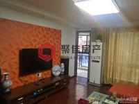 城市之心楼三室两卫,居家装修,满2年,爱山五中13738240404微信同号