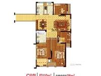 国贸仁皇神户型110方,赠送面积约26方,四房两厅两卫,140万一口价