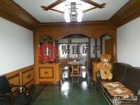 吉山两室两厅,满2年,老五中,13738240404微信同号