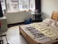 华丰一期4楼59平米自住装修实际使用面积100平米 跃层