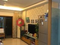 清河家园中间楼层三室两卫,居家装修,无二税13738240404微信同号