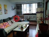 出售潜庄公寓3室2厅2卫120平米158万住宅