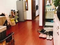 米兰花园 45.51平 单身公寓 精装1800元 家具家电齐全