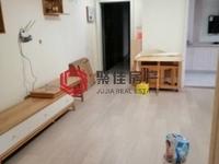 春江名城90平,三室一厅,居家装修,满二年,看房方便,手机微信同号