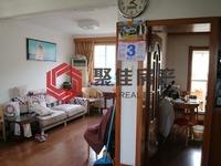 碧波苑四室三卫,精装,满5年,带阁楼,13738240404微信同号都市东湖附近