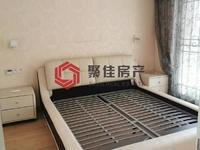 春江名城114平方三室两厅居家装修 满两年!车位另售!