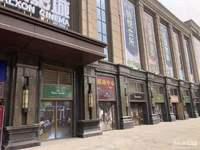 城东恒大影城 重餐饮商铺 可租可售 现铺随时营业 大润发入住 周边学校环绕