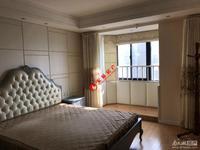 出售:康城国际 143平 精装 三室两厅两卫