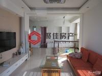 红丰家园3楼两室两厅,精装,满5年,拎包入住13738240404微信同号