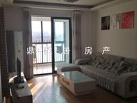 出租山水华府2室2厅1卫88平米2500元/月住宅