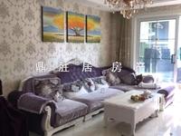 出售天鸿天际花园3室2厅2卫142.08平米299.8万住宅