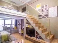 富力城,精装三房公寓,实际可用面积80方超大整体落地窗,三学校环绕,价格适中