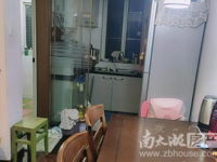 爱山中介青塘小区54.56平米简装71.8万