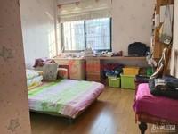 清河家园5 6F 125.7平米 良装 报价135万13757203072