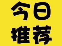 出售:江南华苑,精装修,88平,130万