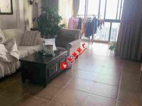 出售浅水湾26楼;面积142.73平方,豪装;联系18267234386