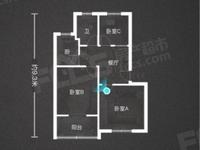 单价只要一万一的老五中学区房 文苑北区 4楼 两室半 带独立车库