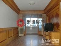 闻波兜中间楼层三室两厅,居家装修,满2年,13738240404微信同号