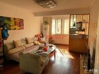碧潮苑黄金楼层 居家精装三室二厅户型好位置采光好有钥匙
